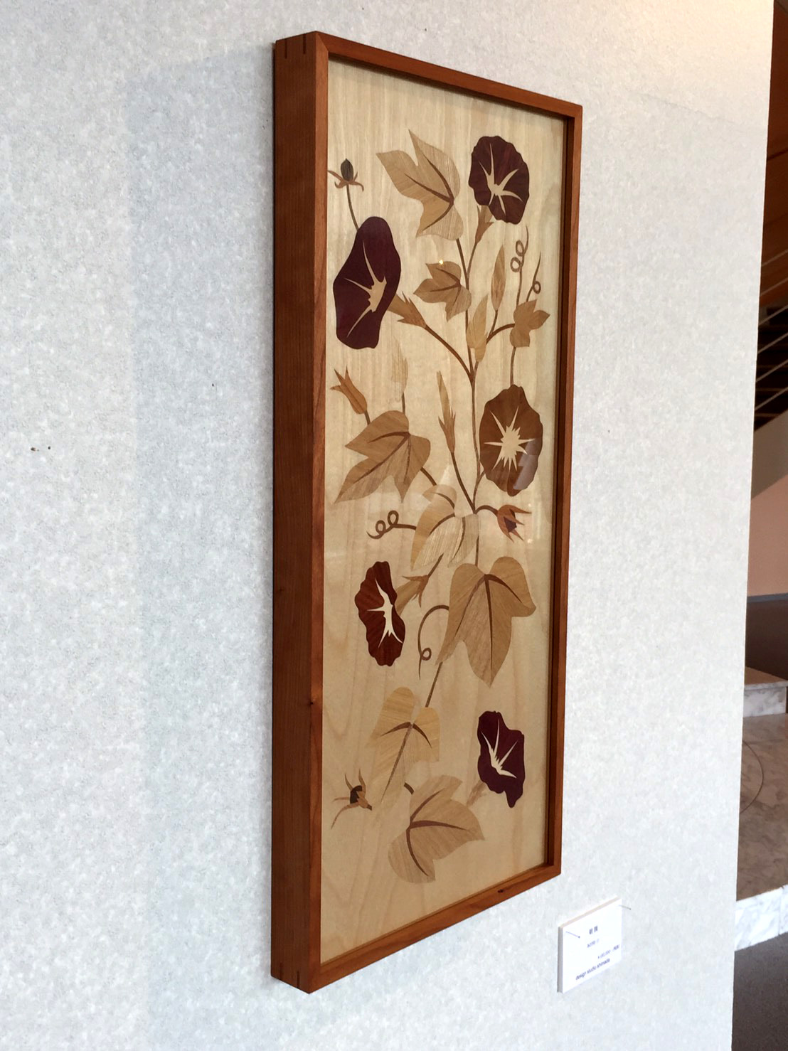 開催中の木象嵌の展示会 inフラノ寶亭留