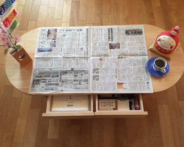 13年目に完成した、「テーブル」の話